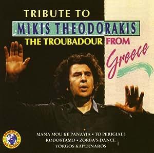 Troubadour From Greece