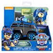 Paw Patrol - Mission Paw - Chase's Mission Police Cruiser by Spin Master