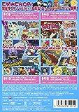 Vol. 12-Legendz: Yomigaeru Ryuuou Densetsu