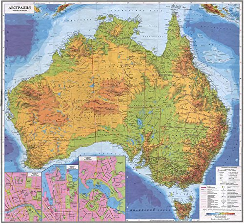 Gifts Delight Laminated 26x24 Poster: Topographic Map - Highly Detailed Russian Topographical map of Australia with Towns and Cities, OS