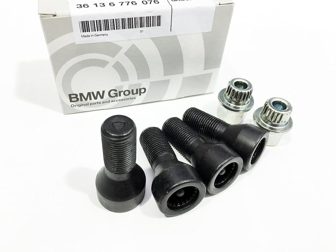 ジーンズ各自動化マックガード (McGard) ホイールロックボルト AUDI VW M14×P1.5 M14x1.5 座面:球面 首下:26.7mm ブラック 黒 [並行輸入品]