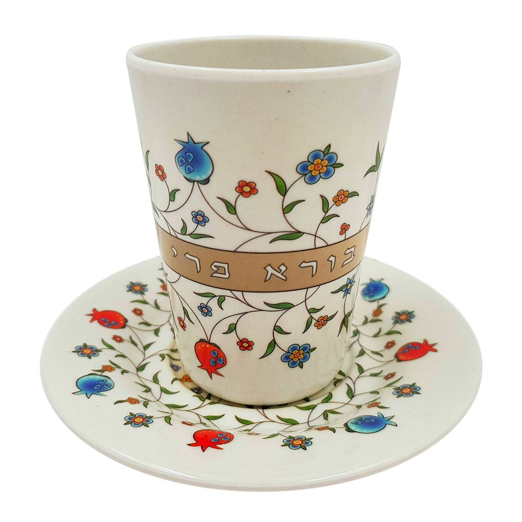 Kiddush Cup and Saucer Set with Hebrew Blessing Eco Friendly Organic Bamboo Jewish Shabbat Judaica Holiday Gift