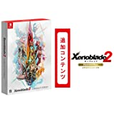 Xenoblade2 Collector's Edition (ゼノブレイド2 コレクターズ エディション) +Xenoblade2 エキスパンション・パス|オンラインコード版