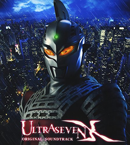 ULTRASEVEN X: ORIGINAL SOUNDTRACK