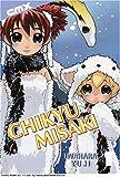 Chikyu Misaki, Vol. 1