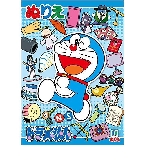 DORAEMON Coloring Art Book Japanese Nurie Kids Study Education