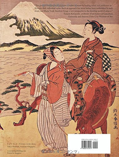 Japanese-Woodblock-Prints-Artists-Publishers-and-Masterworks-1680-1900