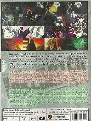ZETTAI KAREN CHILDREN (SEASON 2) : THE UNLIMITED HYOUBU KYOUSUKE - COMPLETE TV SERIES DVD BOX SET ( 1-12 EPISODES )