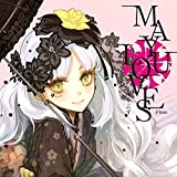 MAYU LOVES -First-