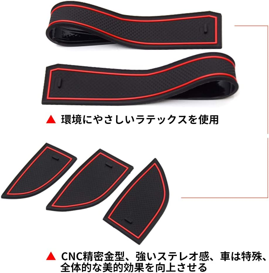 Cup Holder Liner Custom Fit for Mazda 16-18 CX-5 Door Slot Pad Center Console Mats Interior Accessories Anti-Dust Anti-Slip 18Pcs Red