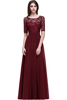 9e8363184d Women Lace Chiffon Evening Cocktail Dresses Sleeves Bridesmaid Babyonline