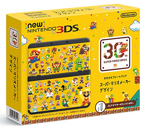 New Nintendo 3DS Customized plate pack Super Mario maker ...