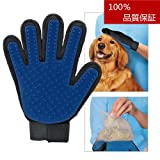 ペットブラシ, ブラシ 猫 ブラシ犬 ゴムシリコン手袋 ペット用品