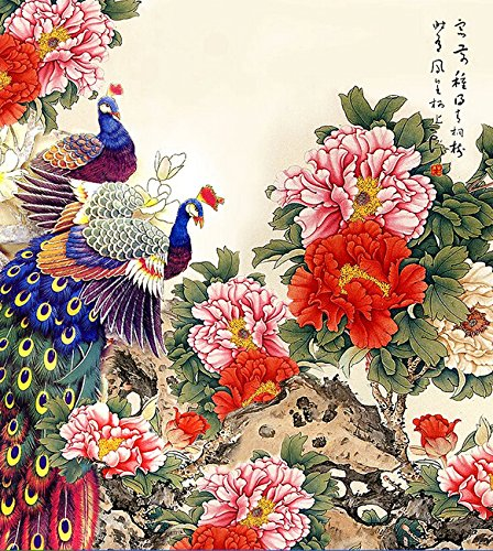 Coeus Wooden Puzzles-a Series of Chinese Painting- Peacock and Peony ,Educational Games for Kids / Puzzles for Adults,500 Pieces Jigsaw Puzzle