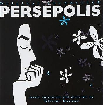 Persepolis - 癮 - 时光忽快忽慢,我们边笑边哭!