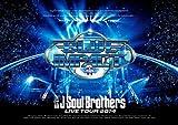 三代目J Soul Brothers LIVE TOUR 2014「BLUE IMPACT」(DVD2枚組)