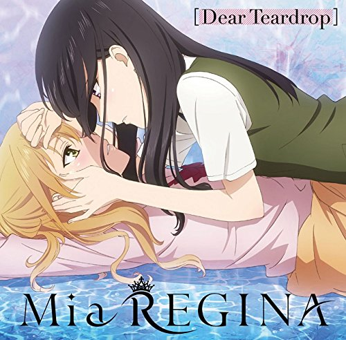 Dear Teardrop