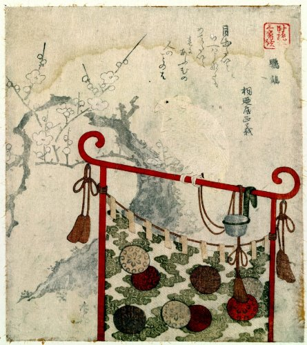 181- Japanese Print parrot sitting on a drying rack. Omu. TI