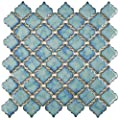 "SomerTile FKOLTR33 Tinge Marine Porcelain Floor and Wall Tile, 12.375"" x 12.5"", Blue from SomerTile"