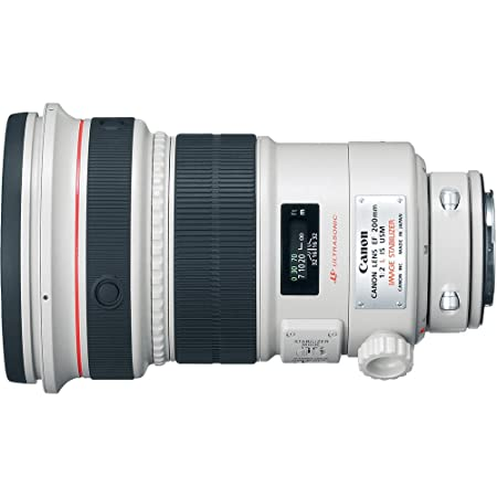 Review Canon EF 200mm f/2L