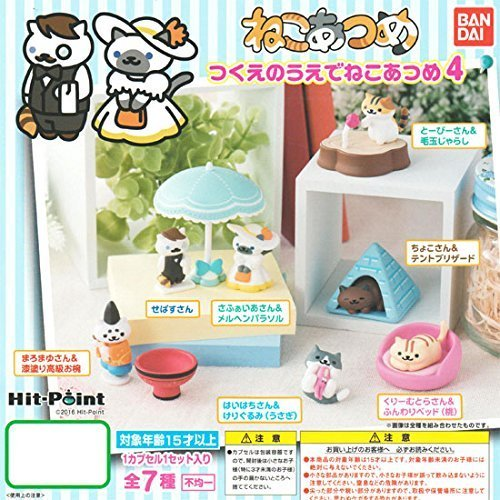 Gashapon Cat gathered cat gathered 4 ☆ [sapphire's] excl set of 6 on the desk