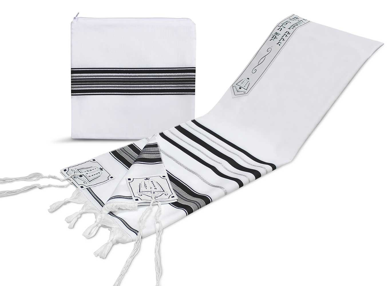 Zion Judaica Tallit Prayer Shawl - Fine Polyester Talis with a Matching Zippered Bag - Certified Kosher - Imported from Israel - Optional Personalization (Black Silver, 24'' x 72'' Personalized) by Zion Judaica Ltd