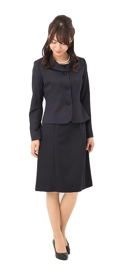 癒す財布操縦するフォーマルスーツ スカートスーツ 通勤 正装 オフィス OL 女性スーツ 冠婚葬祭 ママ 喪服 ブラック 入学 卒業 お受験