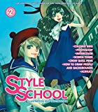 img - for Style School Volume 2 book / textbook / text book