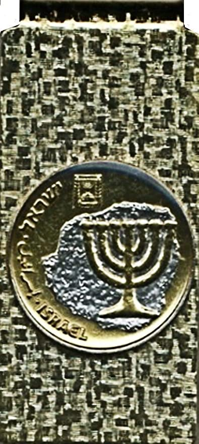 Amazon Israel 10 Agorot Menorah Two Toned Coin Hinged Money