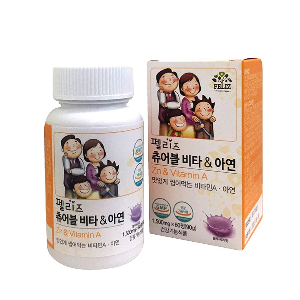 [Eugene Biotech] Feliz Chewable Vita A & Zn 90g(100mg X 60 chewable Tablets)