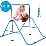 My Quality Life Gymnastics Bar Kids Expandable Gymnastic Bars Equipment for Home Adjustable Height Folding Kip Junior…