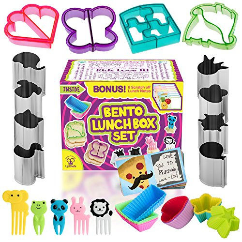 Complete Bento Lunch Box Supplies and Accessories For Kids - Sandwich Cutter and Bread Crust Shape Remover - Mini Vegetable Fruit Shapes cookie cutters - Silicone Cup Dividers - FREE Food Pick forks by UpChefs