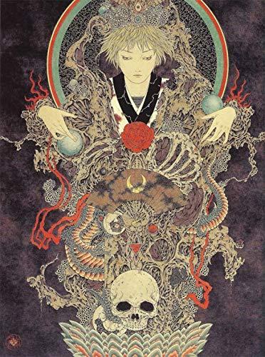 Takato Yamamoto 2837 Print Canvas 25X22inch (Print Yamamoto)