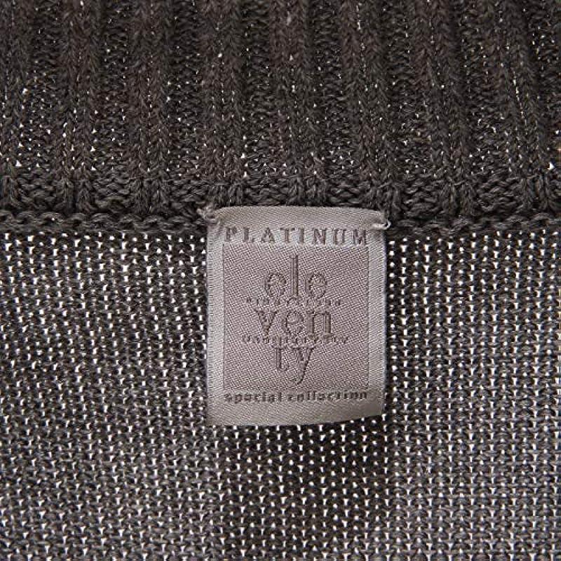 ELEVENTY 5417AD Cardigan Uomo Grey Cotton Sweater Man [XS]: Odzież