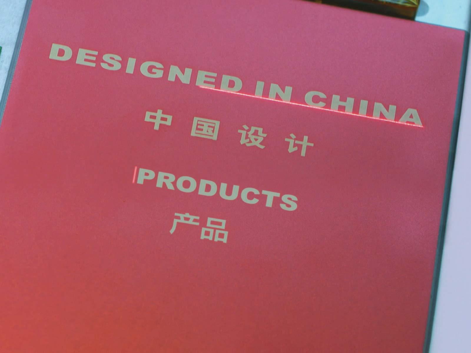 Designed in China on Amazon Prime Video UK