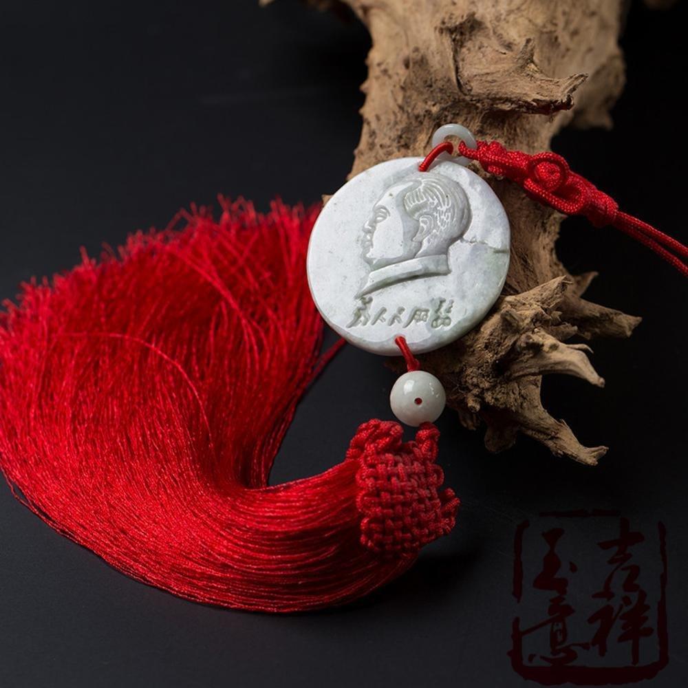 お見舞い zhiming玉工芸会長毛沢東カーペンダントアクセサリー   B07D225GQ5, CHOICE:49872d44 --- a0267596.xsph.ru