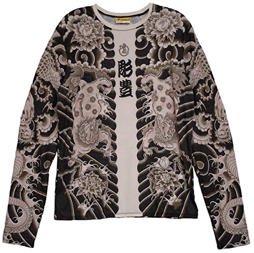 Boy's Sepia Yakuza Shirt - Gabbanna And Dolce