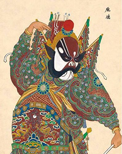 High Quality Polyster Canvas ,the Amazing Art Decorative Prints On Canvas Of Oil Painting 'Traditional Chinese Opera Characters', 12x15 Inch / 30x38 Cm Is Best For Bedroom Gallery Art And Home Artwork And (Alphabet Wastebasket)