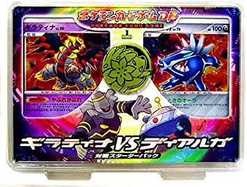 Pokemon JAPANESE Trading Card Game Diamond and Pearl Intense Fight ...
