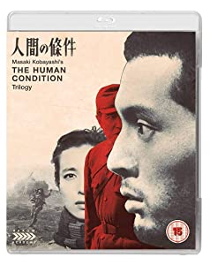 The Human Condition [Blu-ray]