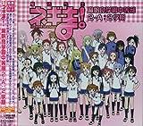 Magister Negi Magi: 2 Gakki Shuryo Shiki (Original Soundtrack)