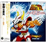 Hit Songs by Saint Seiya (1997-03-20)