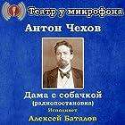 Dama s sobachkoy   Livre audio Auteur(s) : Anton Chekhov Narrateur(s) : Alexey Batalov