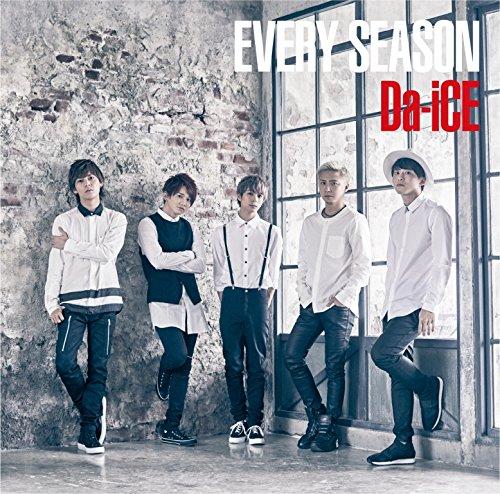 Da-iCE / EVERY SEASON[DVD付初回限定盤C]の商品画像