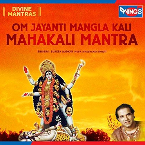Mahakali Mantra Om Jayanti Mangla Kali...