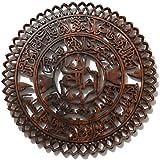 Islamic Wall Art HOLIDAY OR HOUSEWARMING Gift Ayat Ul Kursi with Bismillah Hand Crafted Wooden 17'' Diameter
