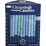 Rite-Lite Judaica Hand-Dipped Shades of Blue 6.25-Inch Chanukah Candles, Box of 45
