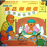 Cook-it  (English-Chinese Bilingual) (Chinese Edition)