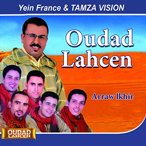oudad lahcen mp3