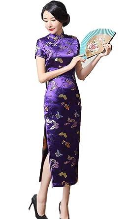 557725046fbd4 (上海物語)Shanghai Story 民族衣装 ロング丈 チャイナドレス レディース パーティードレス 女性